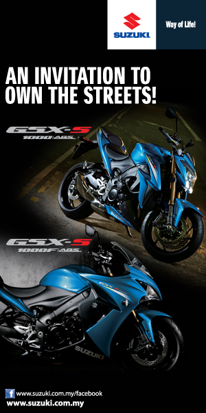 Suzuki_Banner_300x600